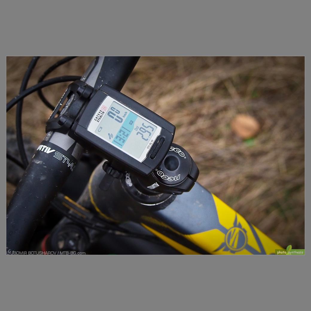 Вие разглеждате снимки от статията: Cateye Stealth 10 - впечатления след 450 км