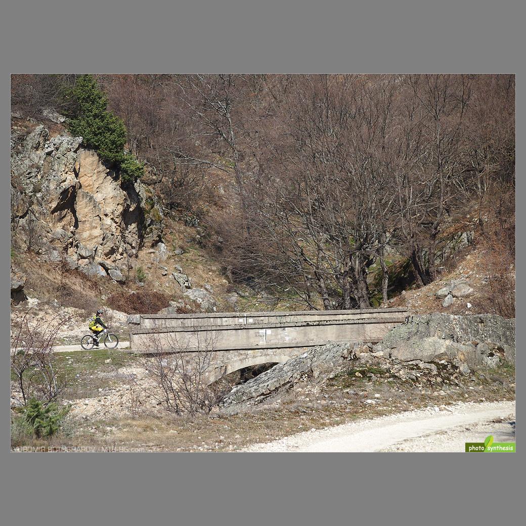 Вие разглеждате снимки от статията: Мелник - Кърланово - параклис 'Свети Илия'